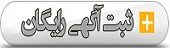 برای تبلیغ رایگان در SKLF کلیل نمایید